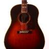 IMG 3075 100x100 - Gibson Southern Jumbo 1947