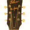 "IMG 0278 100x100 - Gibson Lg-2 ""Banner"" 1944"