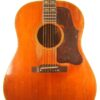 IMG 0026 100x100 - Gibson Country Western 1956