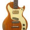 IMG 3871 100x100 - Gibson Marauder 1975